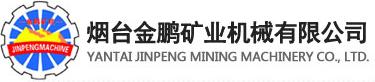 烟台乐虎矿机 logo